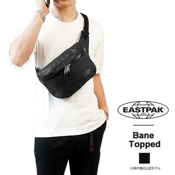 【30%offSale】EASTPAK イーストパック ウエストポーチ ボディバッグ BANE 4.5L ウエストバッグ ヒップバッグ 耐水 撥水 【国内 正規品】 EK68D 10W TOPPED BLACK