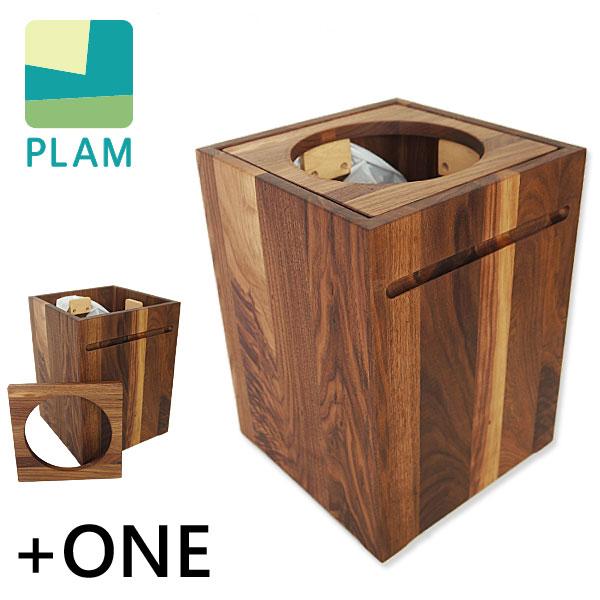 天然木 ゴミ箱1 ダストボックス ごみ箱 蓋付き +ONE プラスワン ウォルナット 木製 ウッド 天然木 インテリア 雑貨 ギフト HIDAKAGU/ラトレ(Latree) 国内 【正規品】 PL1ONE-0110260-WNOL HJPL628