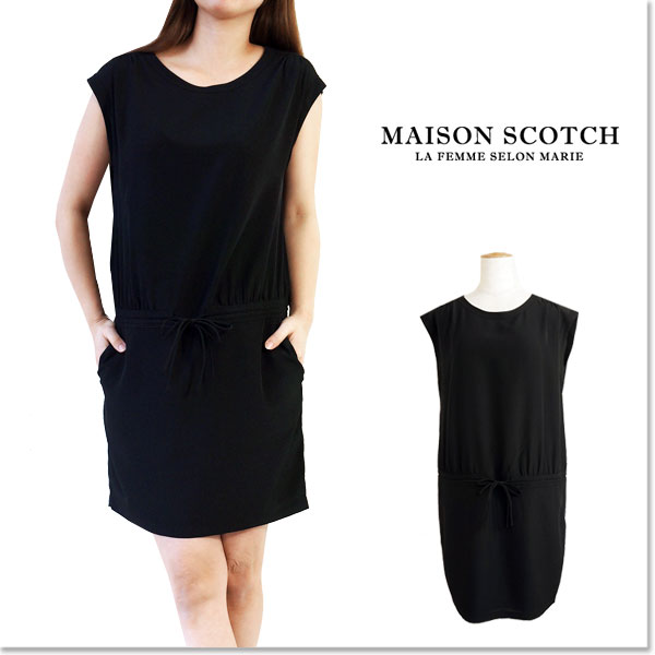 J Pia Maison Scotch Ladies Mason Scotch Dress With Short Sleeve