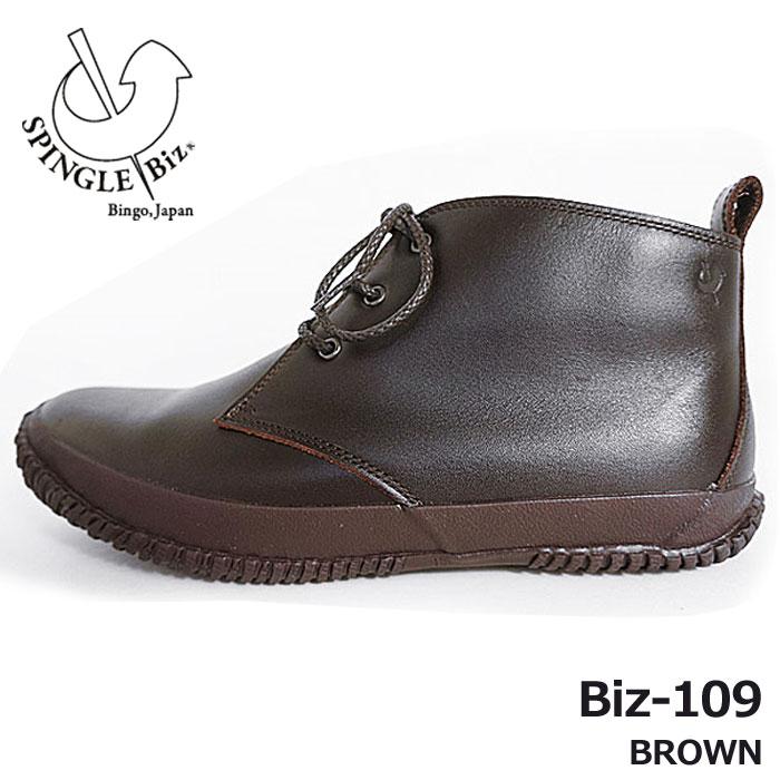 SPINGLE BIZ スピングルビズ メンズ ビジネスシューズ チャッカブーツ メンズ 撥水 本革 スムースレザー 革靴 国内 【正規品】 Biz-109 (16)BROWN