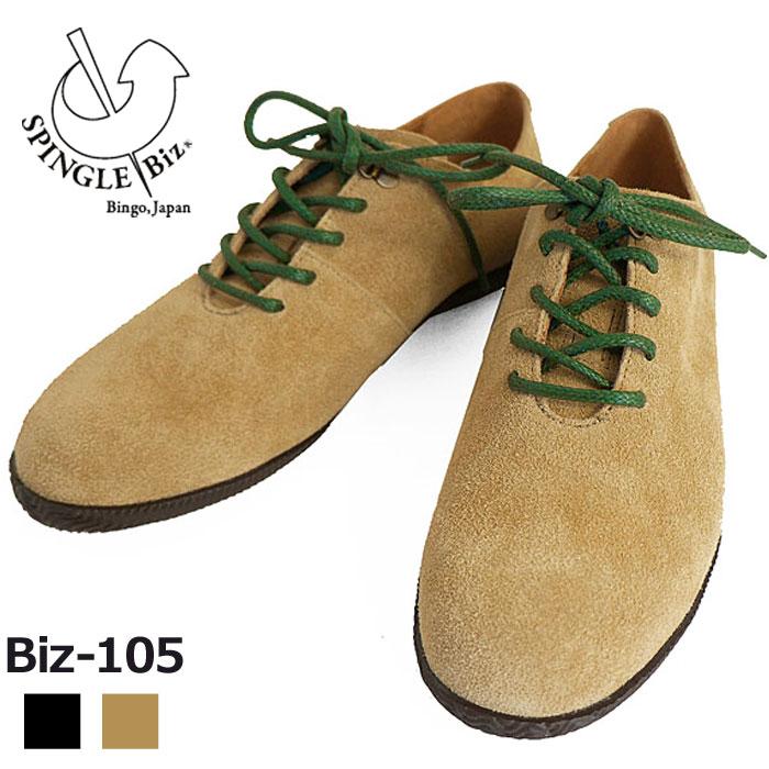 SPINGLE BIZ スピングルビズ スウェードレザー ベロア カジュアル シューズ メンズ スニーカー 本革 革靴 国内 【正規品】 Biz-105