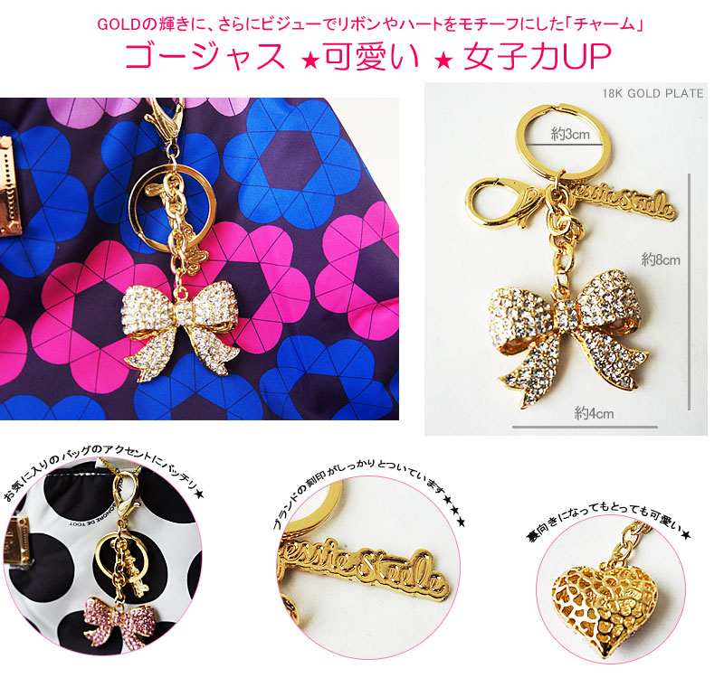 杰西斯蒂尔杰西魅力袋魅力在黄金金属键 CHEIN 钥匙扣