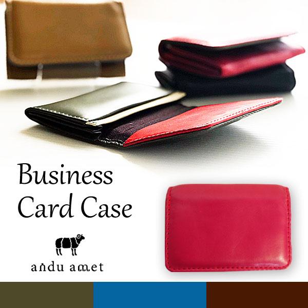 andu amet アンドゥアメット カードケース エチオピアン シープスキン Business Card Case ビジネスカードケース レザー 本革 名刺入れ 国内【正規品】model-Business Card Case 【店頭受取対応商品】