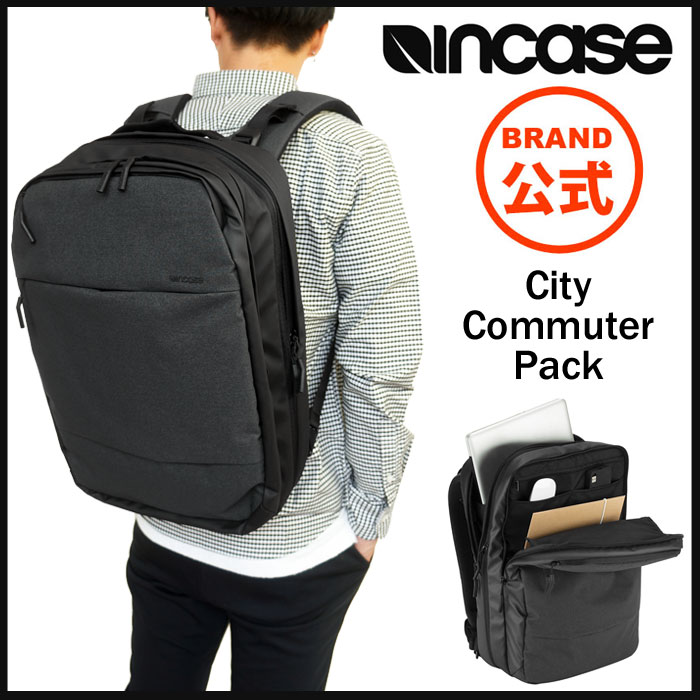 Incase インケース リュック ビジネスリュック バックパック ビジネスバッグ リュックサック メンズ City Commuter Pack 国内 【正規品】 安心保証書付き INCO100146 37171003 [2018 AW New]