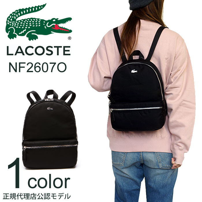 [2018 AW New] ラコステ LACOSTE L.12.12 ナイロン バックパック ミニ リュックサック デイパック バッグ レディース コンパクト 小さめ 国内 【正規品】 NF2607O