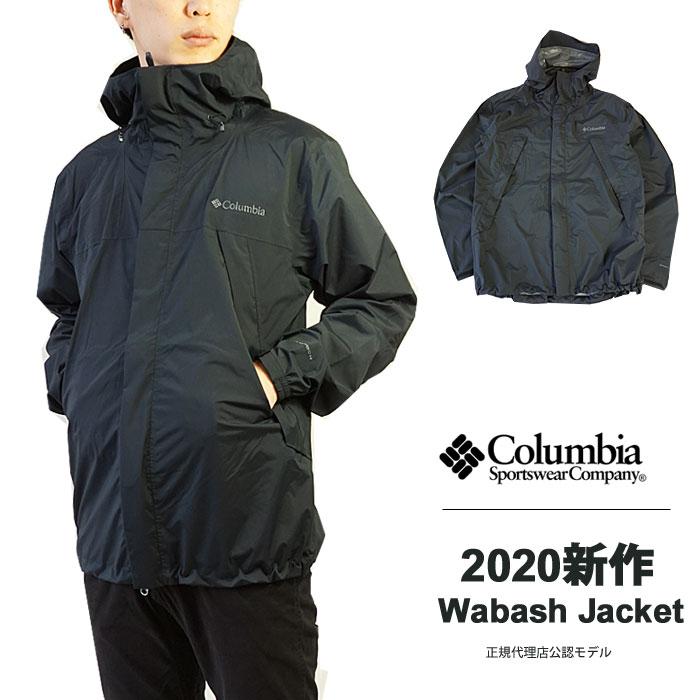 【2020 新作】Columbia コロンビア ナイロン ジャケット メンズ ワバシュ ジャケット Wabash Jacket マウンテンパーカー パッカブル ウインドブレーカー レインウェア ストレッチ 防水 撥水 PM5741 【国内 正規品】