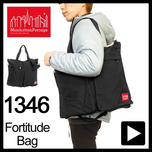 マンハッタンポーテージ Manhattan Portage トートバッグ ショルダーバッグ 2Way フォーティチュード バッグ メンズ レディース 国内【正規品】 1346 FORTITUDE BAG