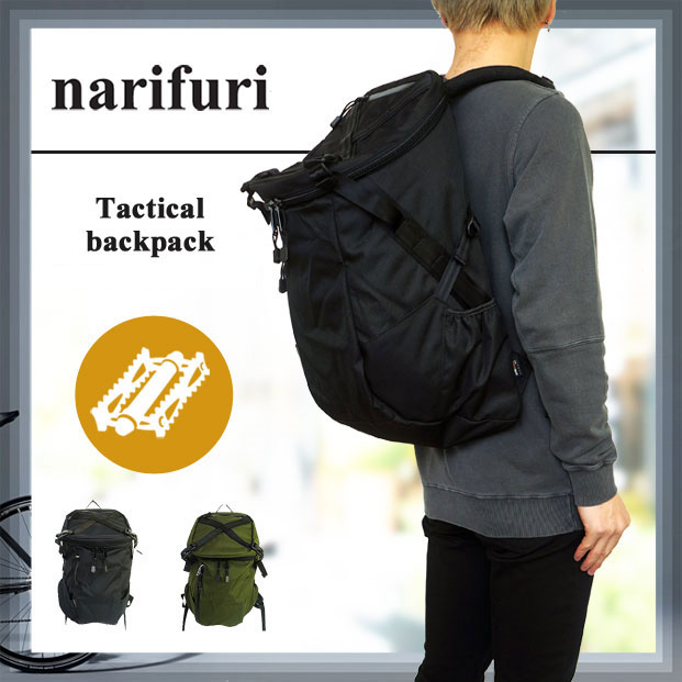 【2018 New】narifuri ナリフリ タクティカル バックパック リュック リュックサック デイパック バッグ 大容量 メンズ 国内 【正規品】 NF8005/BK NF736/KHA