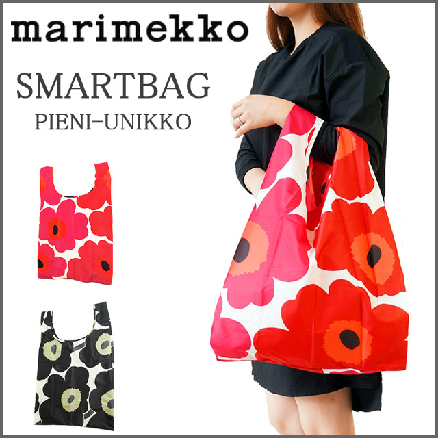 j-pia | Rakuten Global Market: Marimekko smart bag Packable eco ...