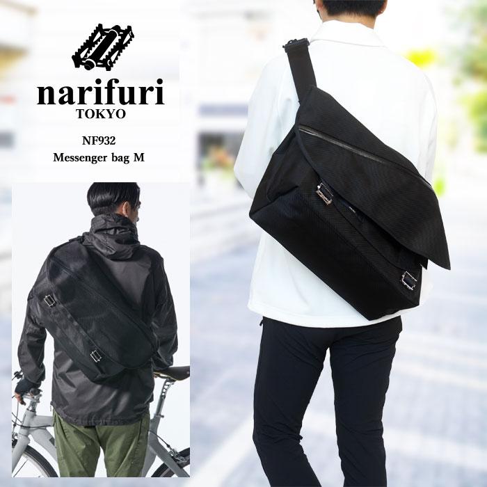 narifuri ナリフリ メッセンジャーバッグ M ショルダーバッグ 2Way バッグ 止水ファスナー A4 メンズ 国内 【正規品】 NF932 Messenger bag M