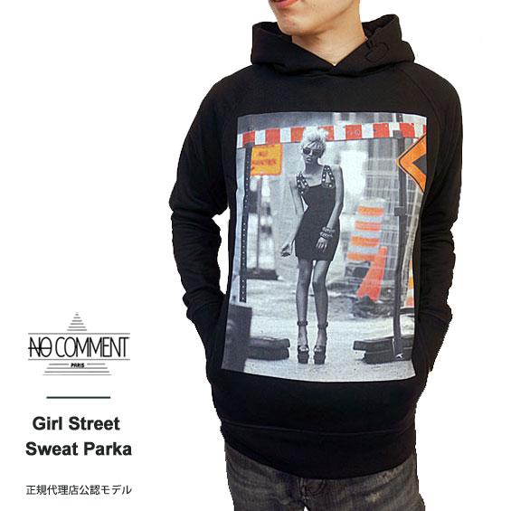 [30%offSale]ノーコメント パリ NO COMMENT PARIS NC-HDM LTN07 グラフィック プリント プルオーバー パーカー スウェット 裏起毛 メンズ 国内 【正規品】NC-HDM LTN07 Girl Street