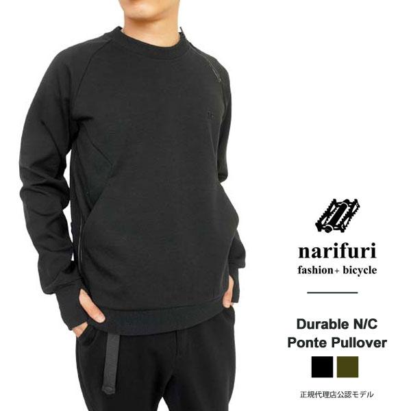[カラー限定 50%OFF]narifuri ナリフリ Durable N/Cポンチプルオーバー スウェット CORDURA プルオーバースウェットトレーナー ストレッチ メンズ 国内 【正規品】model-NF1064