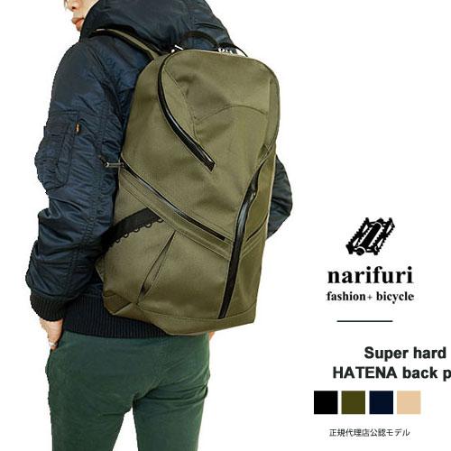23ab29a52800 [under 10%OFF coupon publication!] narifuri ナリフリリュックサックハテナリュックバック ...