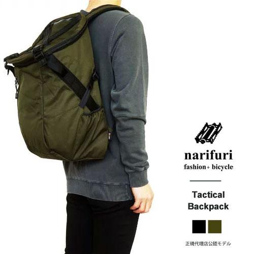 narifuri ナリフリ タクティカル バックパック リュック リュックサック デイパック バッグ 大容量 メンズ 国内 【正規品】 NF8005/BK NF736/KHA