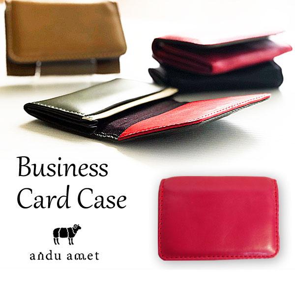 クーポンで14630円!andu amet アンドゥアメット カードケース エチオピアン シープスキン Business Card Case ビジネスカードケース レザー 本革 名刺入れ【国内 正規品】 model-Business Card Case