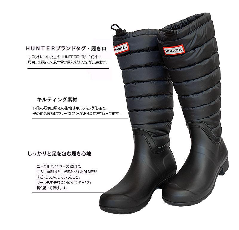 j-pia | Rakuten Global Market: HUNTER BOOT Hunter boots ORIGINAL ... : hunter boots quilted - Adamdwight.com