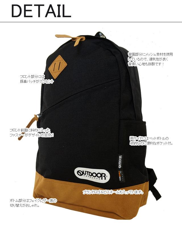 户外用品厂皮革底部背包背包 62026 背包麂皮切换帆布背包国内正规代理店项目