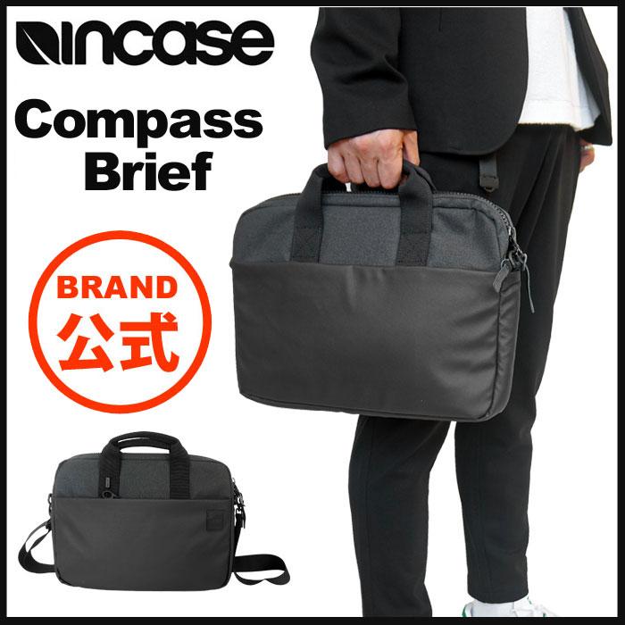 Incase インケース ブリーフケース 薄マチ PCケース ビジネスバッグ 2Way ショルダー付 メンズ 国内 【正規品】INCO300206 Compass Brief 37173012