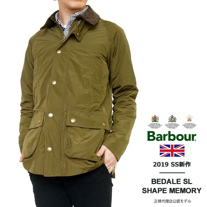 [10%OFFクーポンプレゼント!][2019 SS New] Barbour バブアー ビデイル シェイプメモリー メンズ ノンオイル ブルゾン ナイロンジャケット BEDALE SL SHAPE MEMORY 【国内 正規品】 MCA0493 Barbour Bedale Casual SG51 SAGE