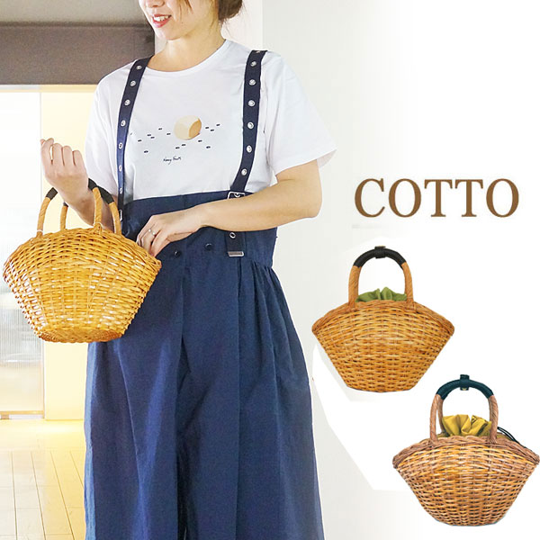 [12%OFFクーポンプレゼント!][2019 SS New] COTTO コット かごバッグ カゴ バック ハンドバッグ トートバッグ 巾着 綿帆布 天然素材 【国内 正規品】 CBK18-123