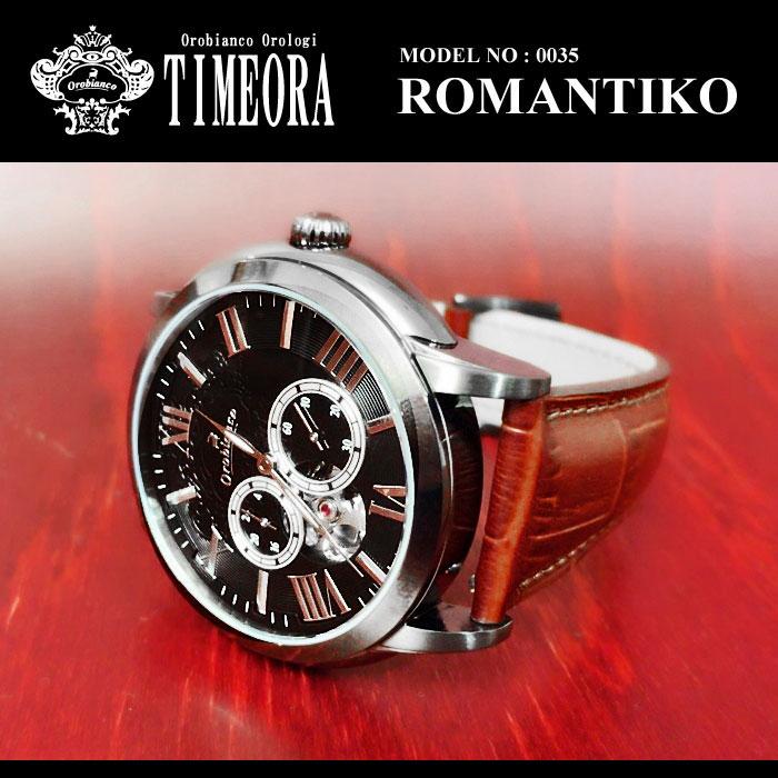 オロビアンコ 時計 OROBIANCO オロビアンコ TIMEORA タイムオラ ROMANTIKO ロマンティコ メンズ 腕時計 自動巻き OR-0035 (3)BRBK ブラックxブラウン