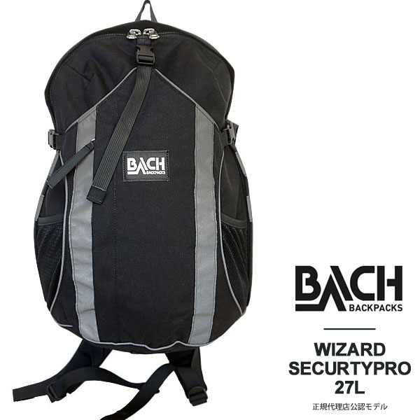 [10%OFFクーポンプレゼント!][50%offSale]BACH バッハ バックパック リュックサック デイパック リュック バッグ 大容量 リフレクター 【国内 正規品】 127200 WIZARD SECURTY PRO 27L