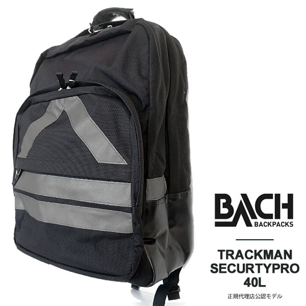 [40%offSale]BACH バッハ バックパック リュックサック ビジネスリュック バッグ 大容量 リフレクター 国内 【正規品】 129900 TRACKMAN SECURITY PRO 40L 【店頭受取対応商品】