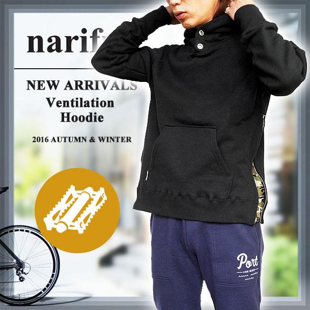 [Sale 50%OFF]narifuri ナリフリ ベンチレーション プルオーバー スウェット パーカー サイドジップ 指穴付き フード 裏パイル メンズ 国内 【正規品】NF799 Ventilation hoodie 【半額】