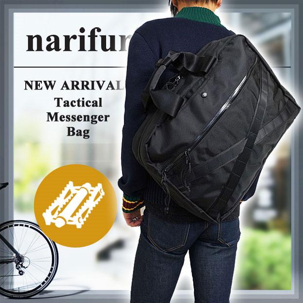 【2018 New】narifuri ナリフリ タクティカルメッセンジャーバッグ ブリーフケース 3way ビジネスバッグ 多機能 止水ファスナー メンズ 国内 【正規品】 NF948