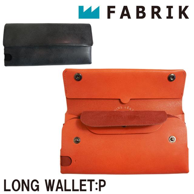 [12%OFFクーポンプレゼント!]FABRIK ファブリック 長財布 小銭入れ付き レザー カードケース コインケース ワックスコーティング ポケットが7個所の立体的設計 メンズ レディース 【国内 正規品】 F15014 LONG WALLET:P