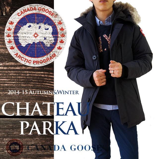 canada goose chateau parka xs