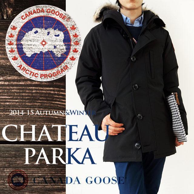 canada goose the chateau graphite down parka 3426m