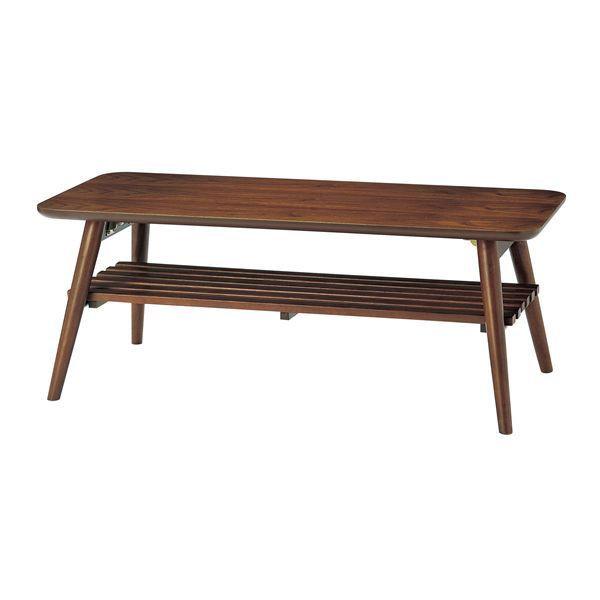 センターテーブル SLA-1045