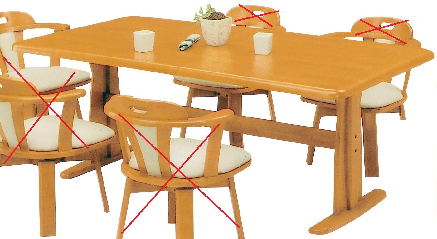 ダイニングテーブル・180ベル【2色対応】【ブラウン】【ナチュラル】【テーブルのみの販売】【送料無料】(一部地域除く) CESENA ベル