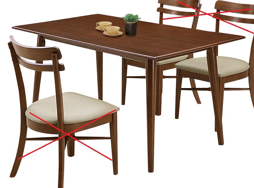 ダイニングテーブル・135ゴルゴ【2色対応】【ダークブラウン】【ツートン】【テーブルのみの販売】【送料無料】(一部地域除く) CESENA ゴルゴ