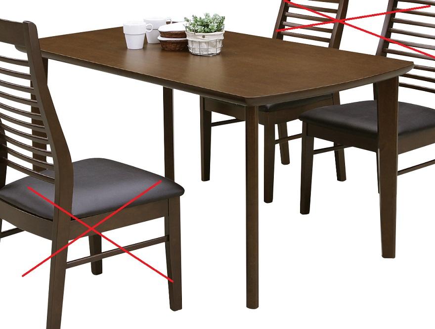 ダイニングテーブル・135コロラド【2色対応】【ブラウン】【ナチュラル】【テーブルのみの販売】【送料無料】(一部地域除く) CESENA コロラド
