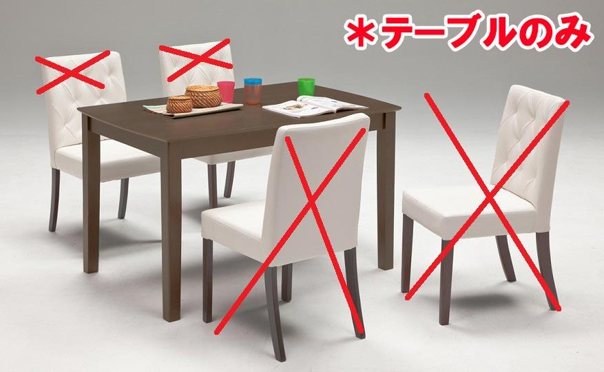 115ダイニングテーブル・アポロン【テーブルのみ】【2色対応】【ホワイト】【ブラック】【送料無料】 (一部地域除く) CESENA ロンド