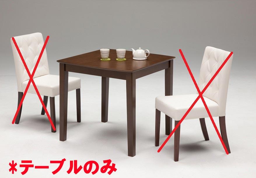 75ダイニングテーブル・アポロン【テーブルのみ】【2色対応】【ホワイト】【ブラック】【送料無料】 (一部地域除く) CESENA ロンド
