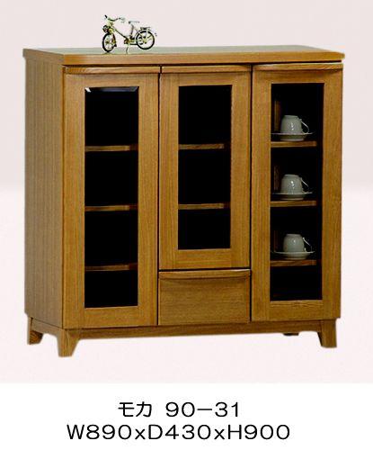 モカ 90-31 キャビネット(飾り棚・収納棚・整理棚)【送料無料】 【送料無料●激得】