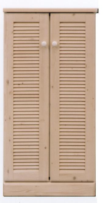 モナーク 60幅シューズBOX(靴箱・玄関収納・下駄箱・シューズボックス・エントランス収納)(L)【ナチュラル&ホワイト(白)】【半額以下】【送料無料】 【送料無料●激得】