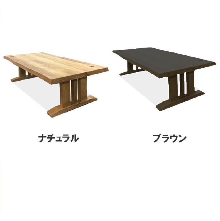 150センチ幅 テーブル・150OTAS (ラバーウッド無垢)【センターテーブル】【リビングテーブル】【和風】【鋸目浮造り仕上げ】【送料無料】(北海道・東北・沖縄・離島を除く)