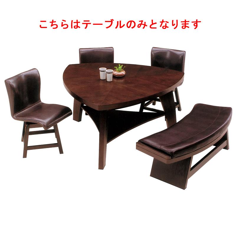 135cm幅 ダイニングテーブル BAR (こちらはテーブルのみとなります)
