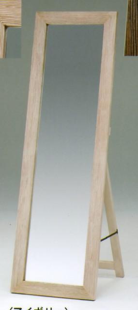 セリーヌ スタンドミラー(鏡)【アイボリー(白)】【送料無料】 【送料無料●激得】