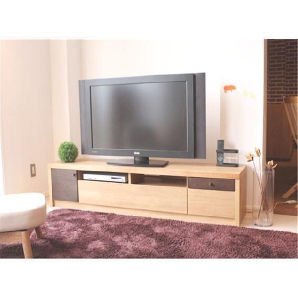 180cm幅 テレビボード ホマ 【ローボード】