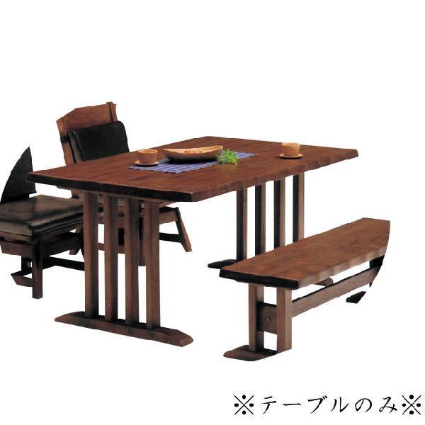 150cm幅 ダイニングテーブル 風雅 (フウガ)