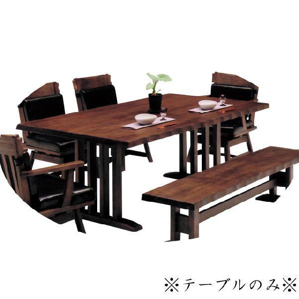 190cm幅 ダイニングテーブル 風雅 (フウガ)