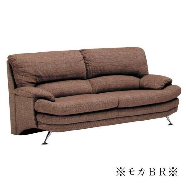 3Pソファ プラダ 【カラー:グレー・ダークブラウン・モカブラウン】