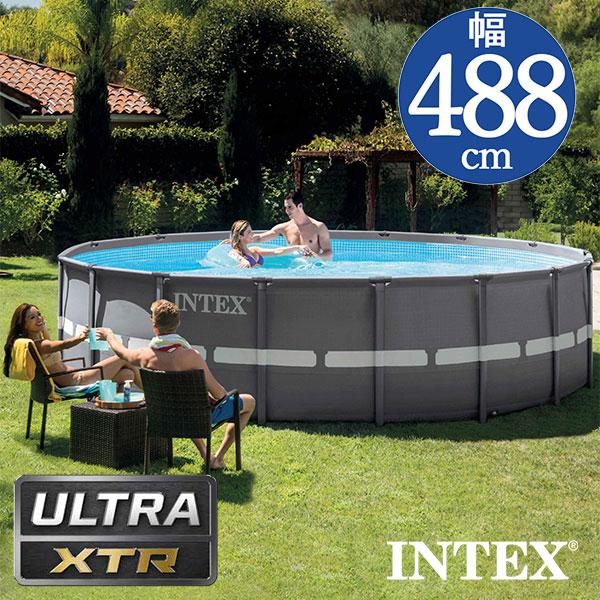 INTEX(インテックス)多角形ウルトラフレームプールUMP1648【 488 × 122 cm】Ultra Frame Pool 26325 正規品