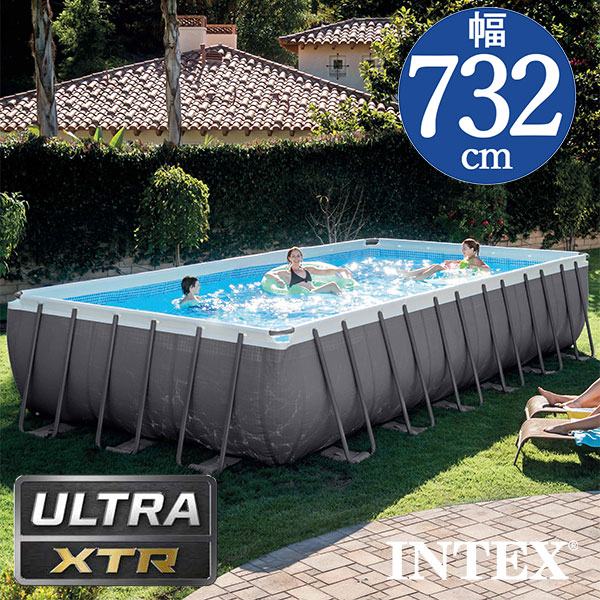 INTEX(インテックス)長方形ウルトラフレームプールUMP122452【 732 × 366 × 132 cm】Ultra Frame Pool 26363 正規品