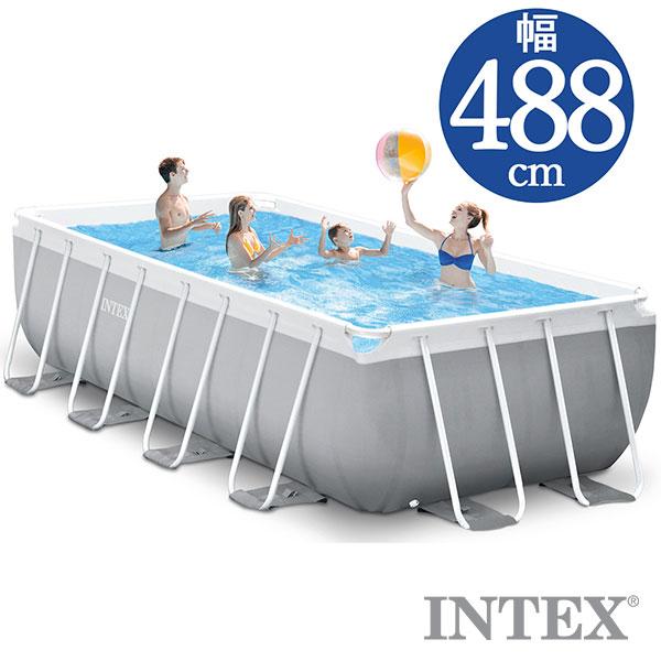 INTEX(インテックス)長方形プリズムフレームプールPF81642【 488 × 244 × 107 cm】Prism Frame Rectangular Pool 26791 正規品